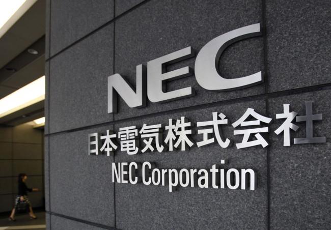 l_nec-groupe-electronique-japonais